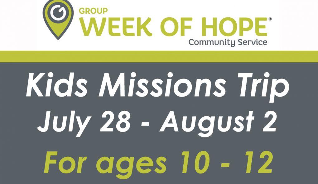 Kids Missions Trip Info Meeting