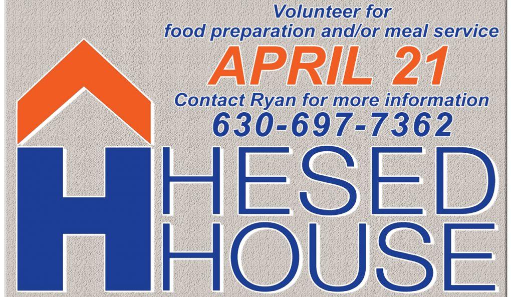 Volunteer at Hesed House